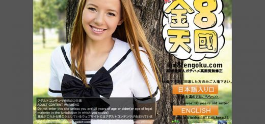 金8天國公式トップ画面