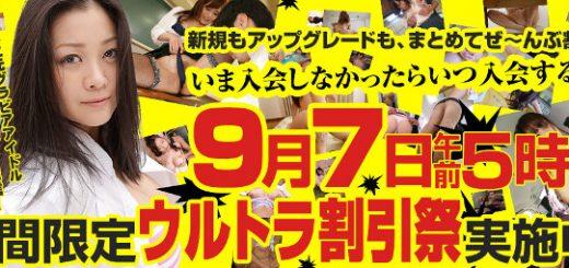 オリジナル無修正動画サイト HEYZO最新広告・割引・入会
